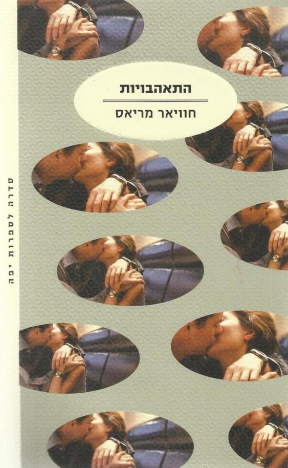 LE en hebreo