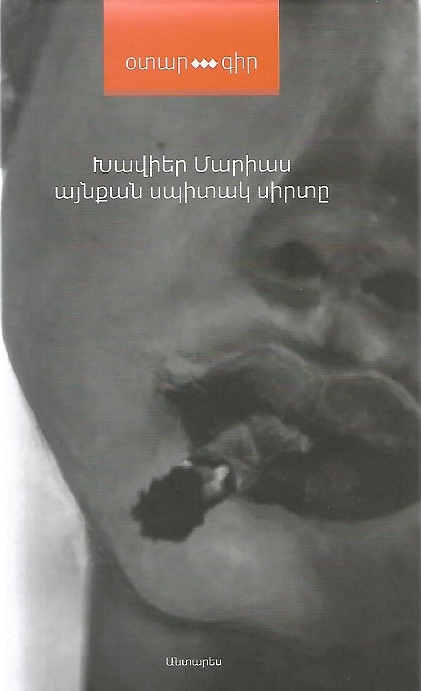 ctb-en-armenia